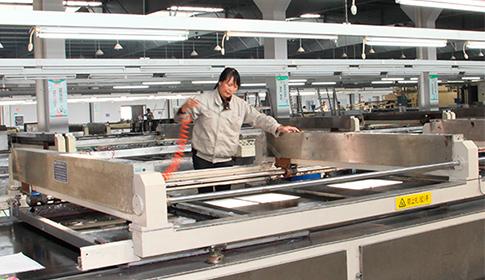 タオル生産工場